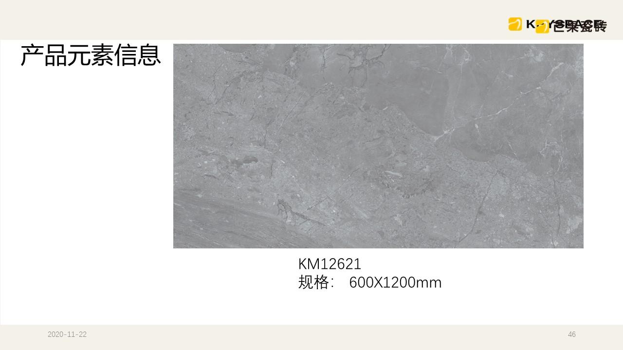 工艺面仿古砖排名-广东工艺面仿古砖品牌推荐