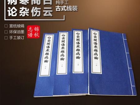 年鉴印刷一般需要多少钱-专业的年鉴印刷价位
