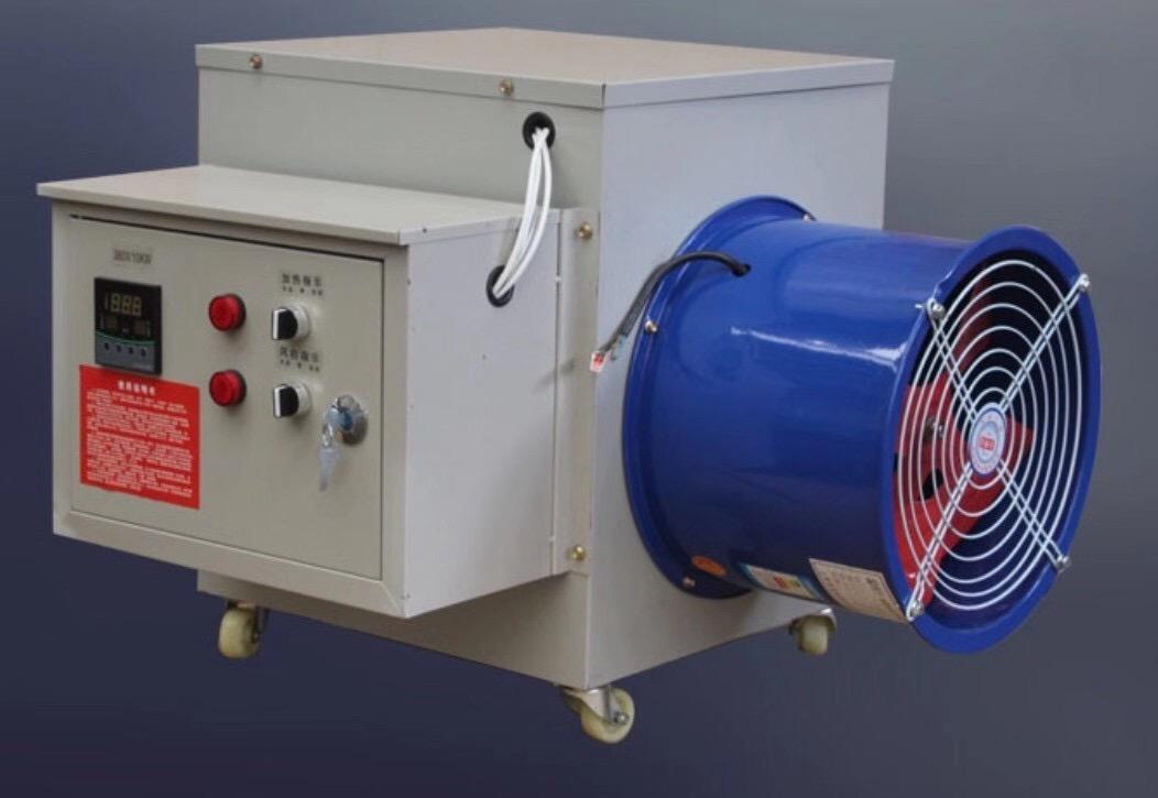 电加热暖风机批发-黑龙江电加热暖风机-江西电加热暖风机