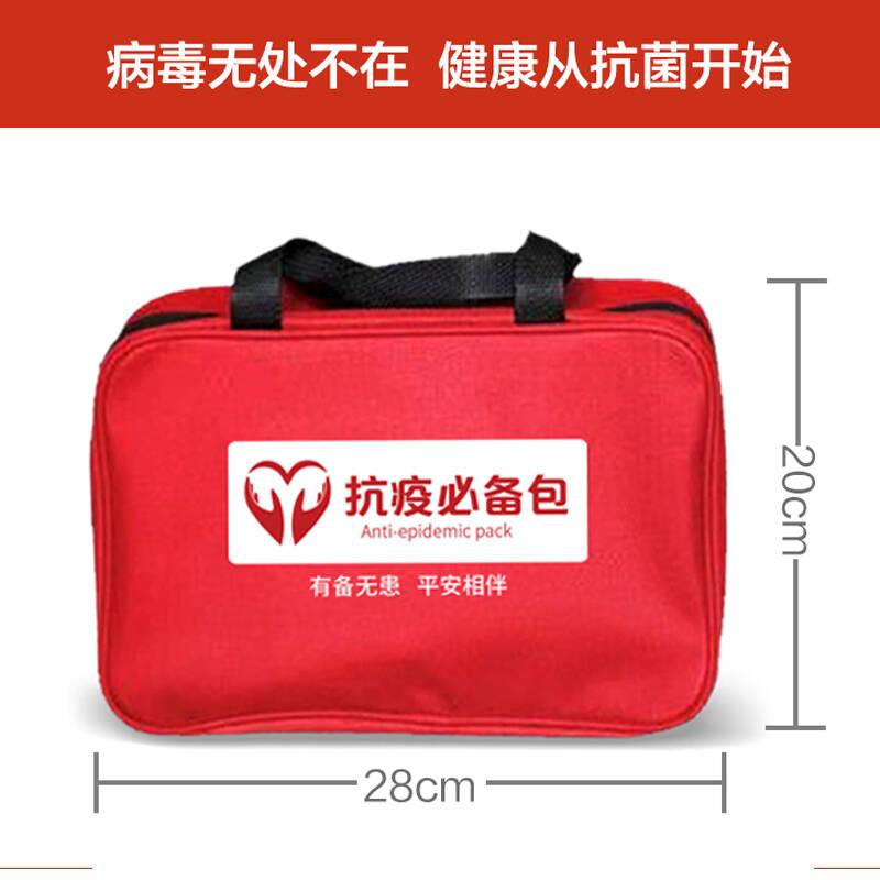 急救包厂商出售_乐普智能医疗器械热门乐普家庭急救包品牌