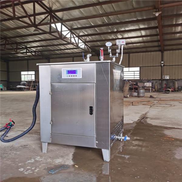 燃油蒸汽發生器/燃油蒸汽鍋爐/燃油燃氣蒸汽發生器