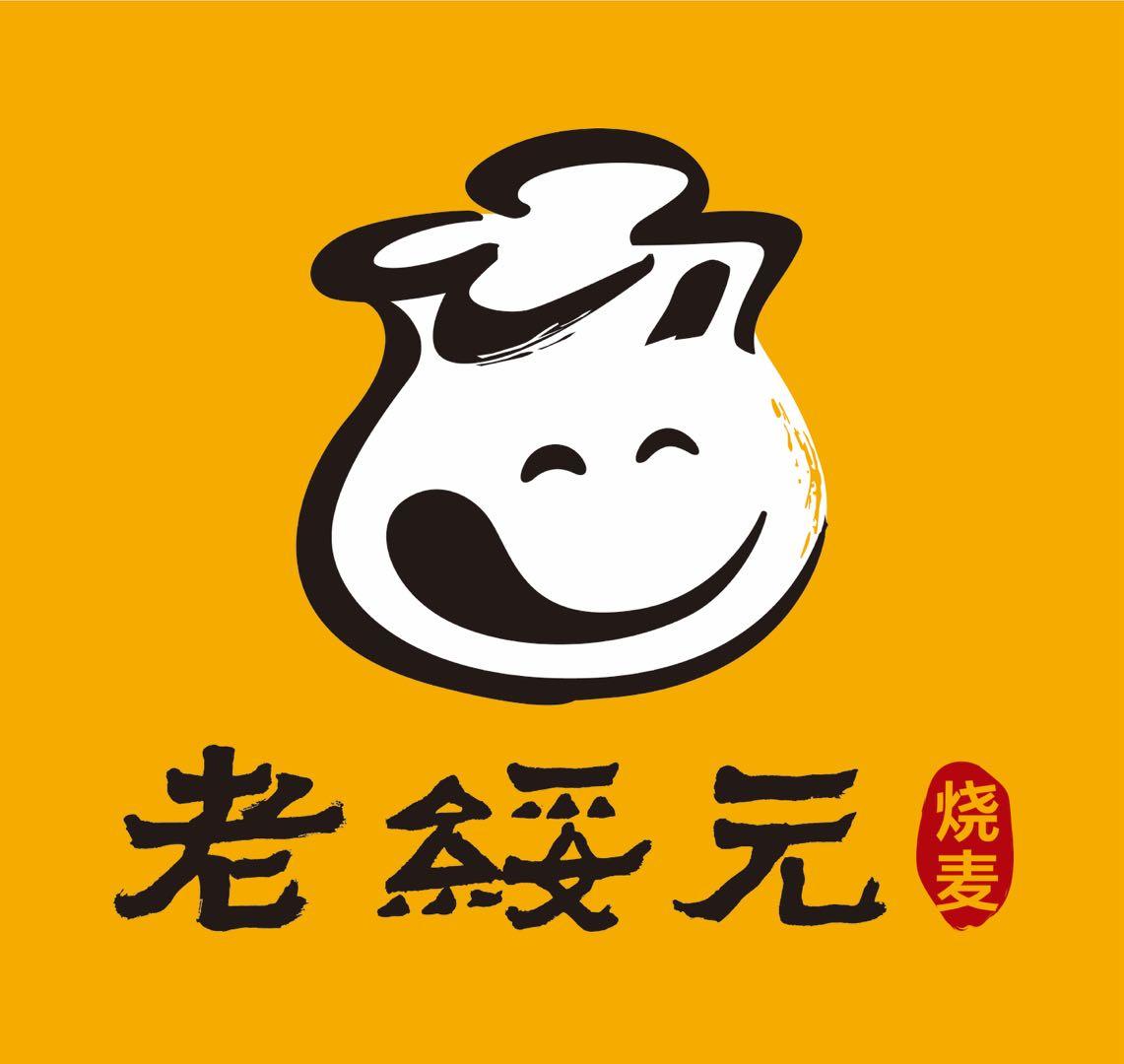 內蒙古老綏元餐飲管理有限公司