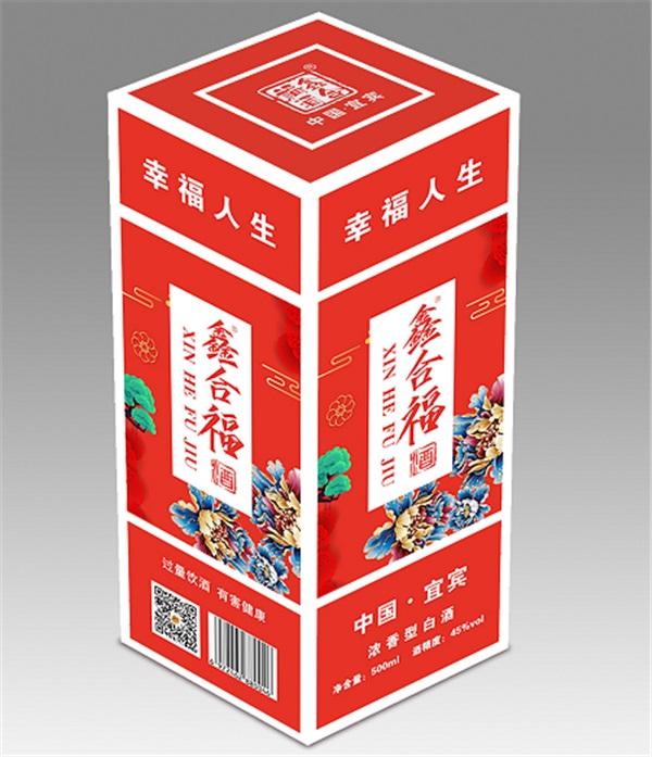 九龙坡圣玺白酒批发-广安圣玺酒业-白酒加盟批发