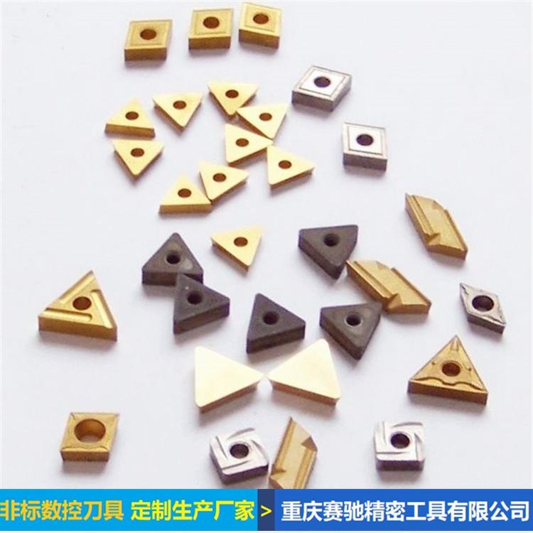 重庆定制车削非标刀片-定制金属陶瓷车削刀片-定做槽刀片