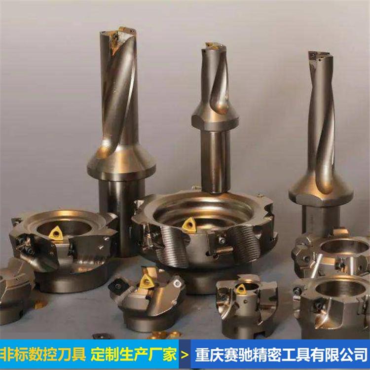 定做非标加工刀具厂家-定做数控刀片-定制铝合金加工刀片