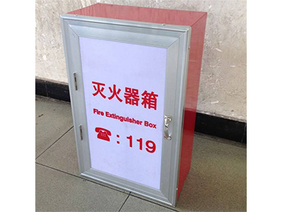 定西消防器材-甘南滅火器廠家-甘南滅火器銷售