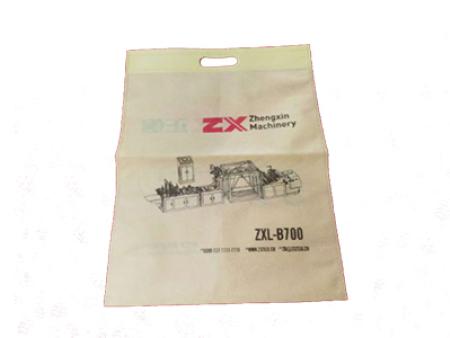 惠州可降解环保袋批发-供应惠州热压环保袋