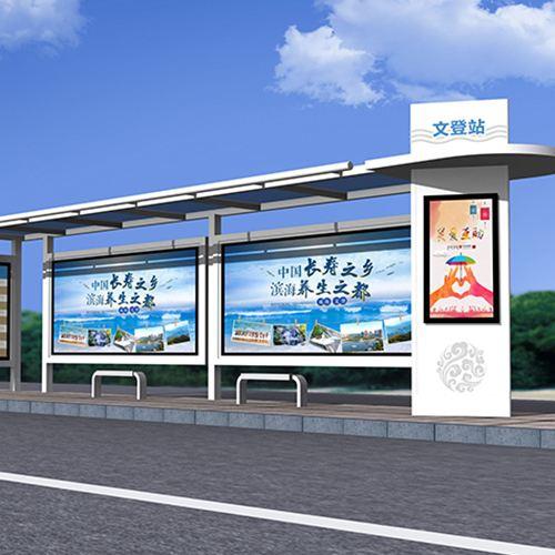 交通設施膜結構安裝-膜結構候車廳批發商-膜結構候車廳定制