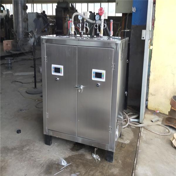 立式燃油蒸汽發生器/立式燃油蒸汽鍋爐