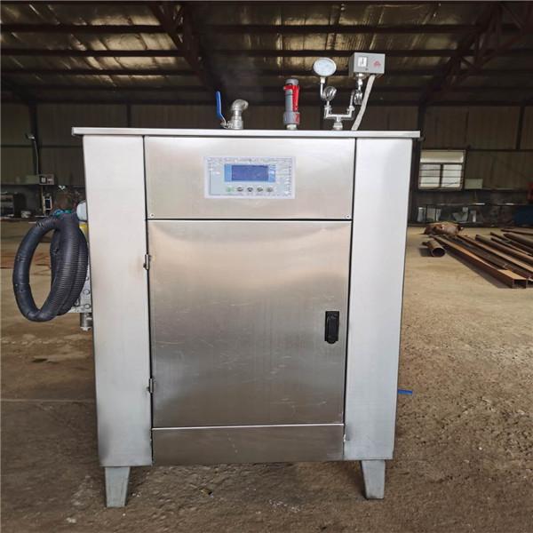 天然氣蒸汽發生器,天然氣蒸汽發生器多少錢,天然氣蒸汽發生器價格