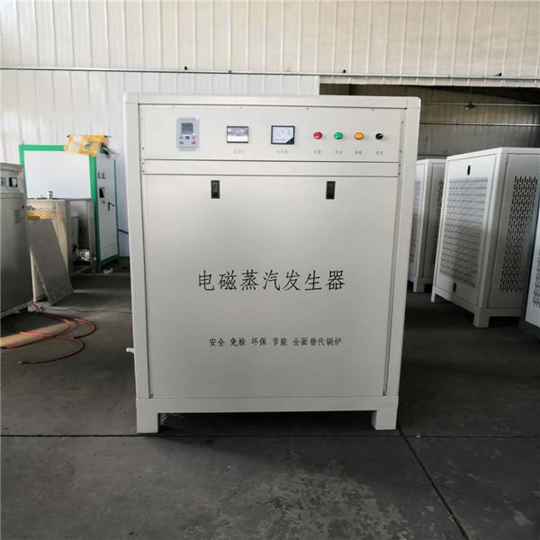 烟台立式燃油蒸汽发生器-选购好用的立式燃油蒸汽锅炉就选隆晟机械