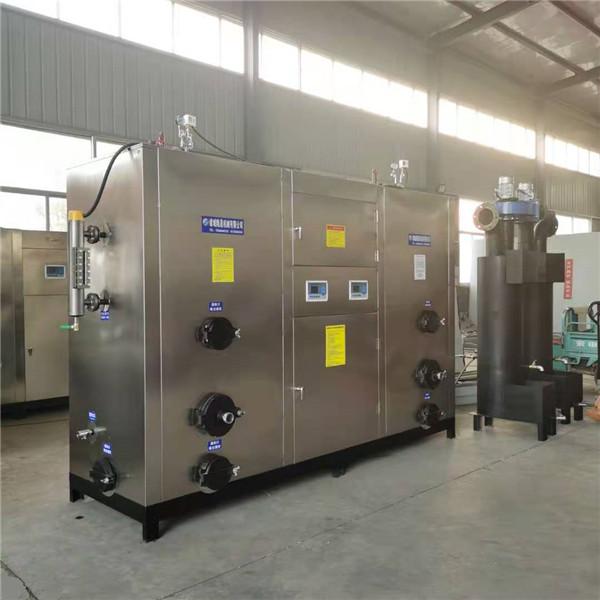立式生物质锅炉公司-天津这番摸样竟然没有一点累立式生物质锅炉-大连立式生物质锅炉