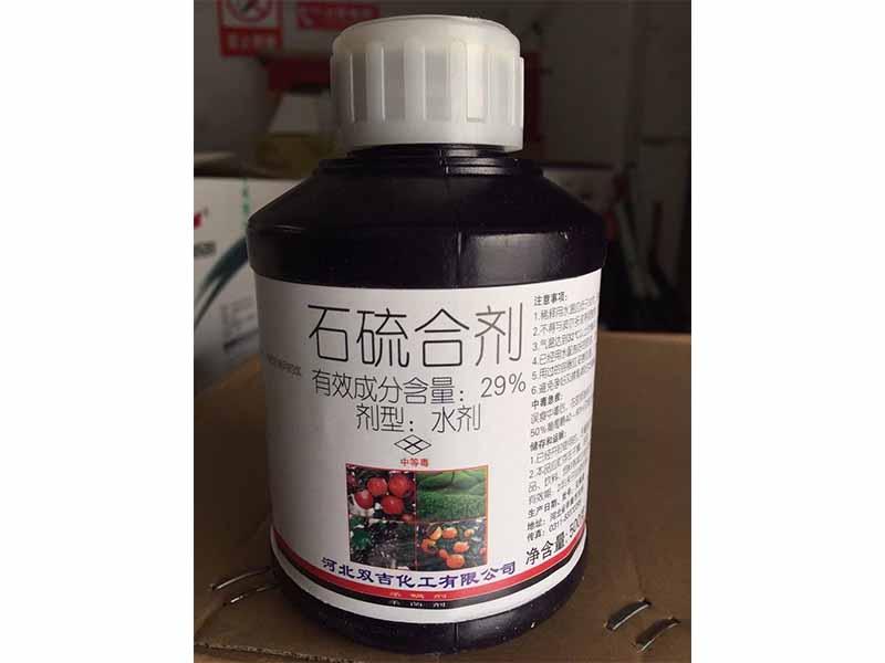 河南石硫合剂-杭州石硫合剂价格-杭州石硫合剂厂家