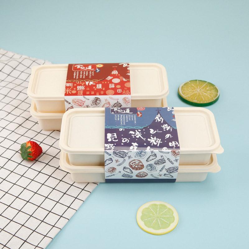一次性玉米淀粉打包盒单双三格组合快餐盒