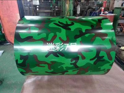 西宁树脂瓦价格-西宁彩钢厂家直供