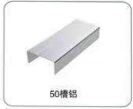 【三和彩钢】威海围挡瓦 威海钢构 威海彩钢 威海复合板