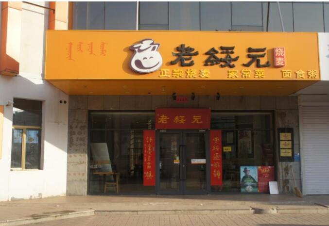 武漢有哪些加盟餐飲品牌-松江餐飲品牌加盟