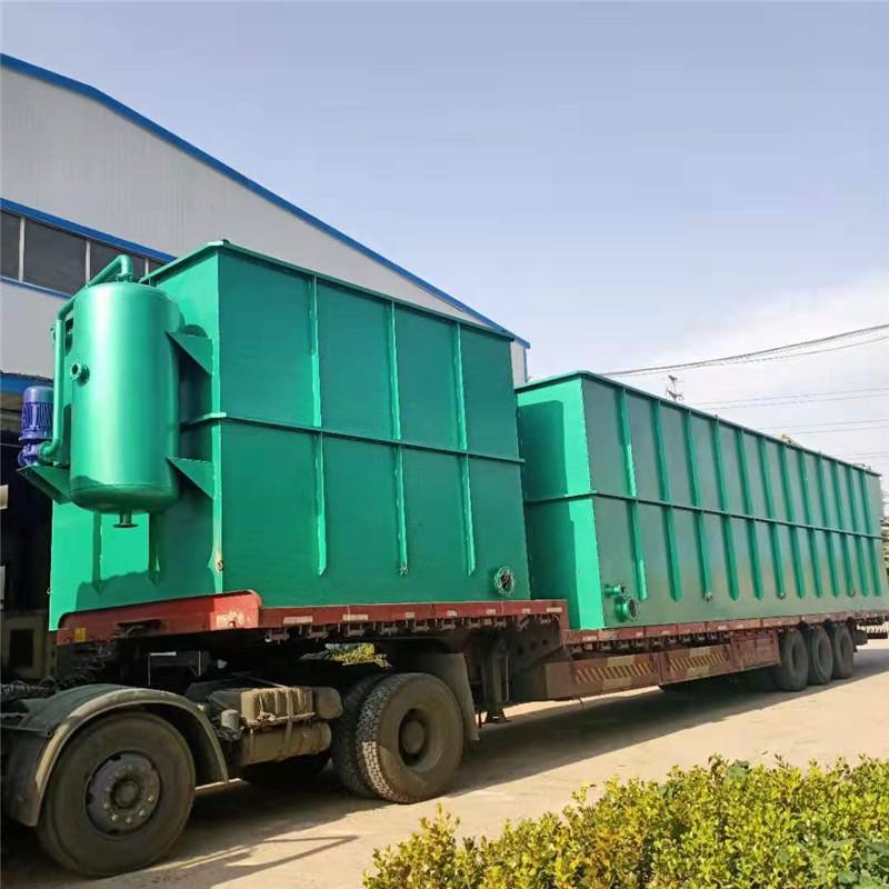 新型奶牛场污水处置装备-信阳牛羊屠宰污水处置装备