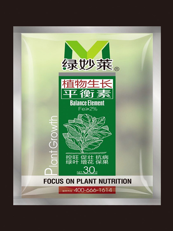 叶绿素控旺剂,叶绿素控旺药,叶绿素控旺