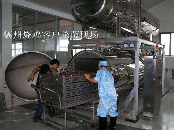 粽子殺菌鍋電話-山東玉米殺菌鍋-漯河玉米殺菌鍋