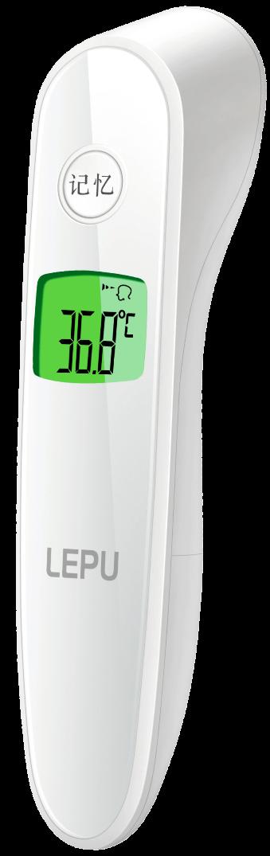 红外电子体温计哪个准-电子体温计使用方法-体温计多少钱