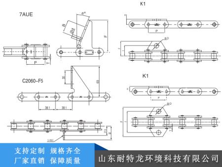 东营农机链条厂家批发-实用的农机链在哪买