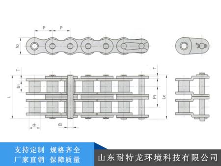 重庆农机链条定制-临沂品牌好的农机链厂商