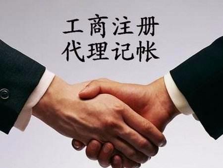 会计公司代理记账费用-昆明公司代理记账公司-个人代理记账费用
