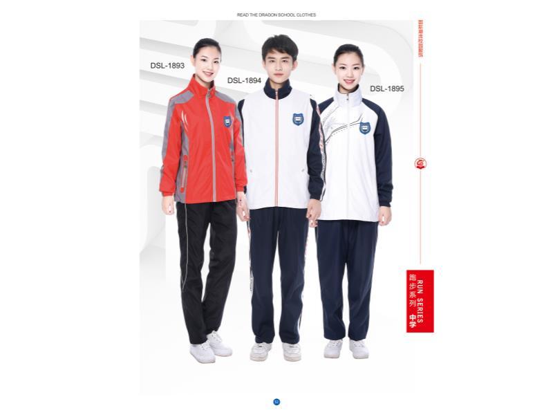 棉衣校服价位-供应泉州热卖棉衣校服