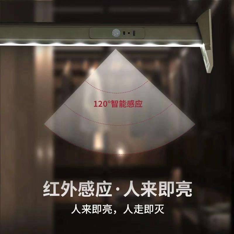 阿坝衣柜衣杆灯-中山优惠的充电人体衣柜灯哪里买