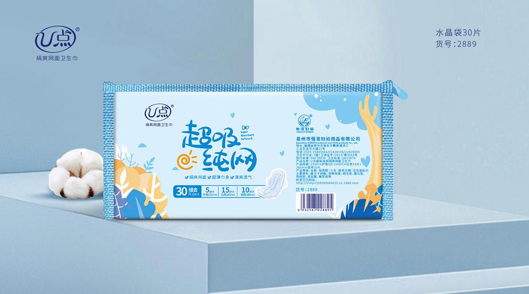 水晶袋卫生巾厂家|泉州水晶袋卫生巾批发