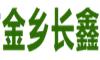 壽光市金鄉長鑫農業科技有限公司