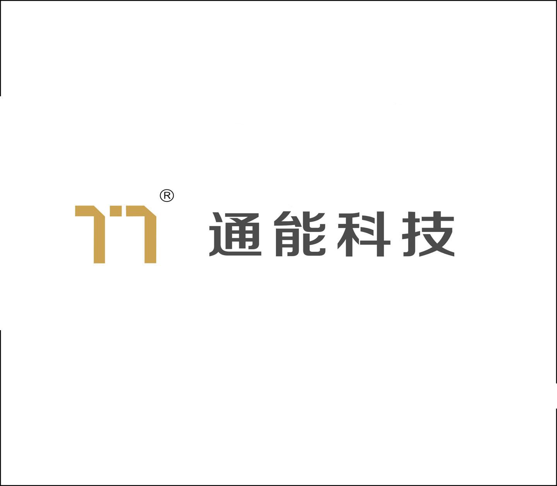 通能科技機電抗震支架吊架廠家產品價格報價詢價電話