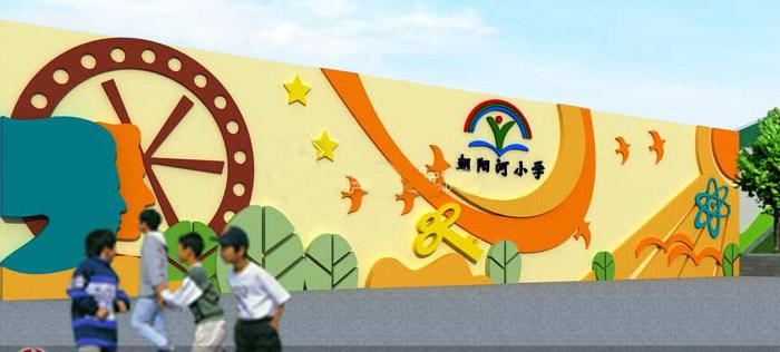 江蘇小學音樂室噴畫-蘇州市質量好的小學圍墻噴畫