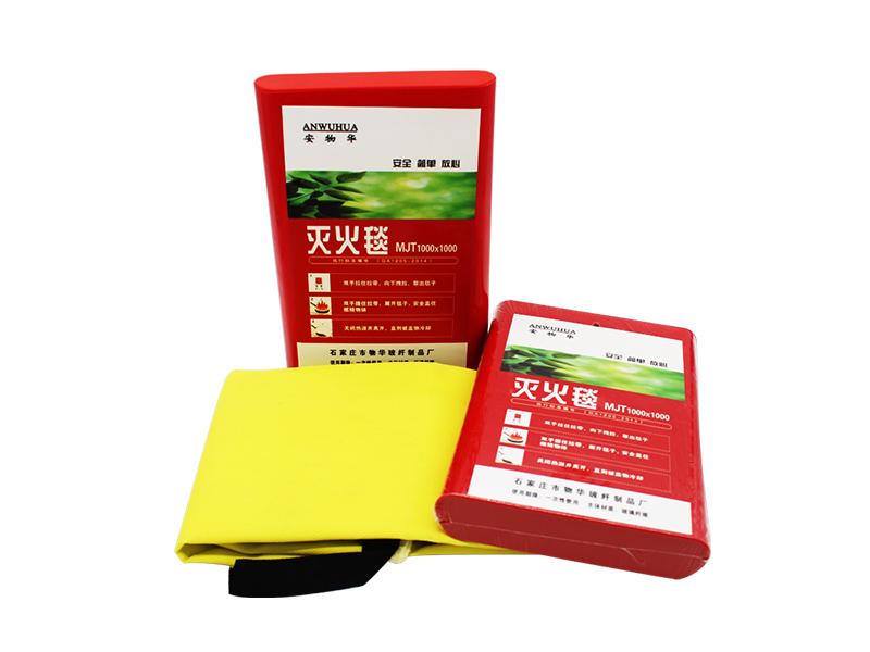 新乡防火毯批发|推荐郑州质量好的消防灭火毯