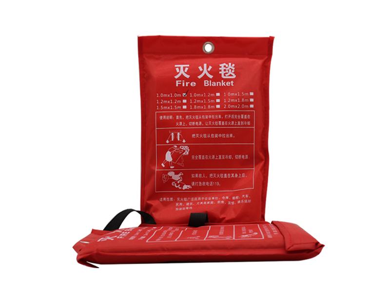 信阳防火毯-安创消防设备供应好用的消防灭火毯