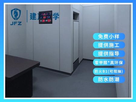 吸音防撞软包厂_大量出售广东优良的吸音软包