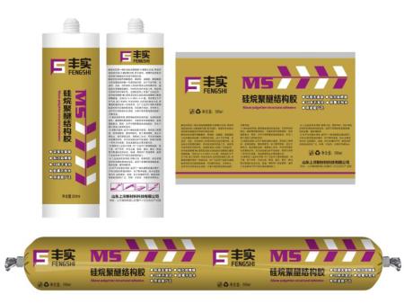 阳光房MS胶公司-浙江集装箱MS胶-江西集装箱MS胶