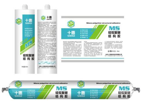 阳光房MS胶生产厂家-河北门窗MS胶-山西门窗MS胶