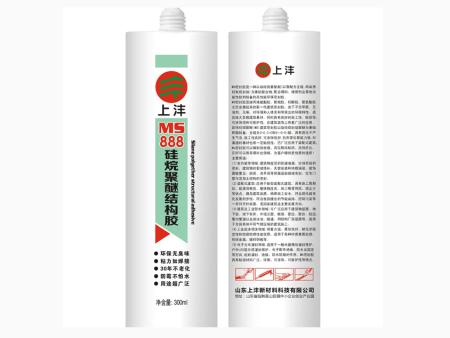 MS胶厂家-江西阳光房MS胶-江苏阳光房MS胶