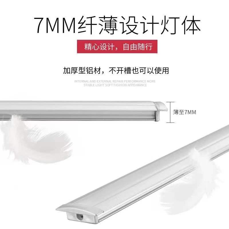 led嵌入式柜燈