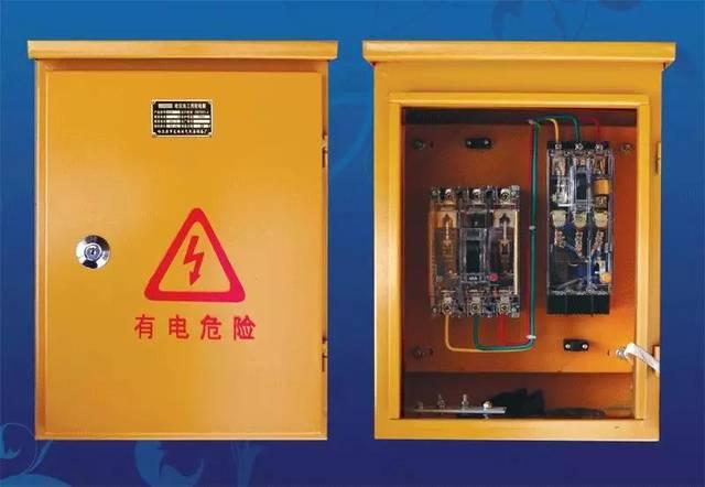 海南正泰电气-要买称心的电气开关,就上海南鹏泰