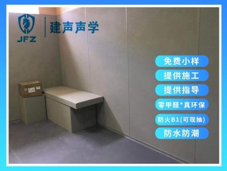 审讯室墙面阻燃软包-审讯室防撞墙面软包报价
