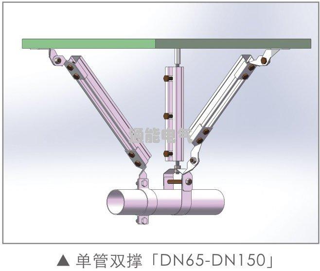 通能科技抗震支架单管双撑厂家产品价格报价询价电话