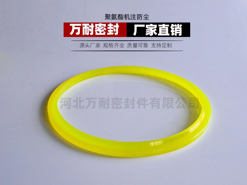 fang尘圈-液压聚氨zhiJF型fang尘圈厂-液压聚氨zhiJF型fang尘圈厂家