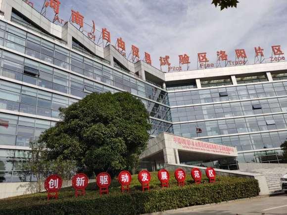 中京商品交易手续费多少 中京商品在线免费开户