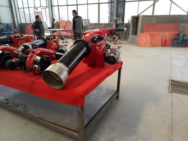 北京燃料燃烧器-衡水市哪里有供应质量好的燃油燃烧器
