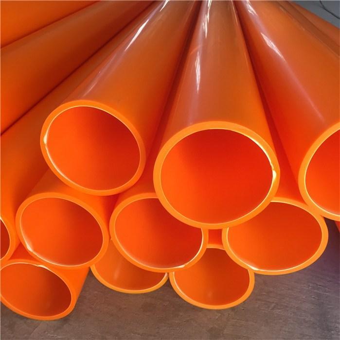吴忠MPP电力管价格-内蒙电缆保护管厂家-包头MPP电力管
