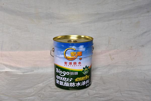防水涂料桶怎么卖-涂料桶代理-涂料桶厂家