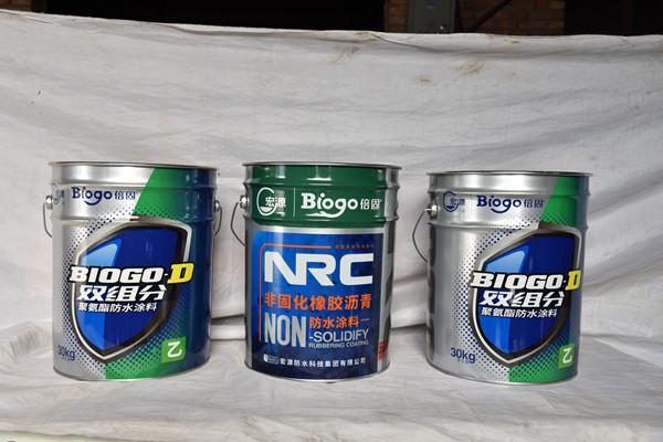 防水涂料桶厂家-hu和浩特防水桶来图订制